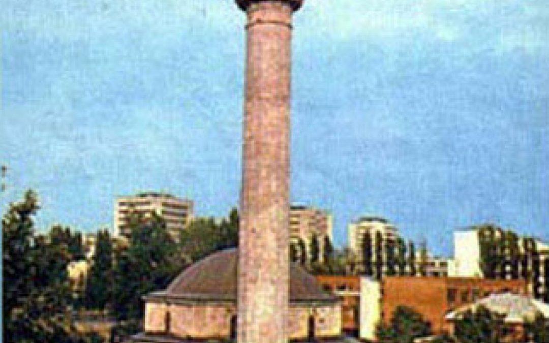 Saopćenje Muftijstva banjalučkog