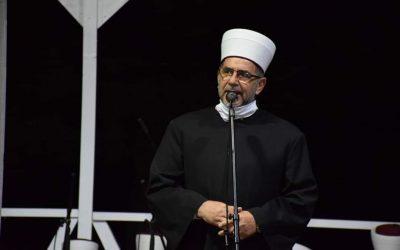 """Hutba muftije Nusret-ef. Abdibegovića """"Značaj kurbana u Islamu"""""""