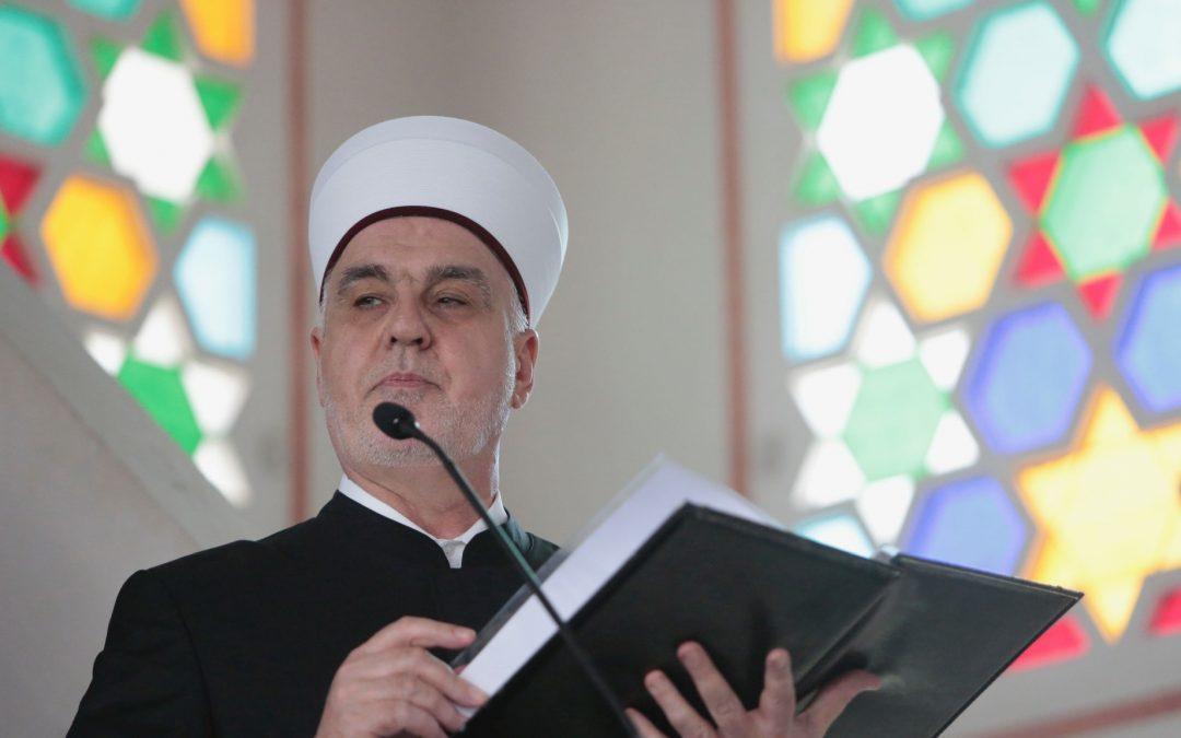 Hutba reisu-l-uleme u banjalučkoj Ferhadiji