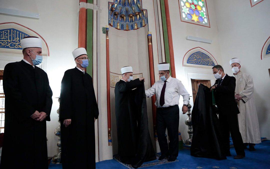 Obraćanja banjalučkog muftije na svečanosti inauguracije u Ferhadiji džamiji i svečanog prijema za zvanice